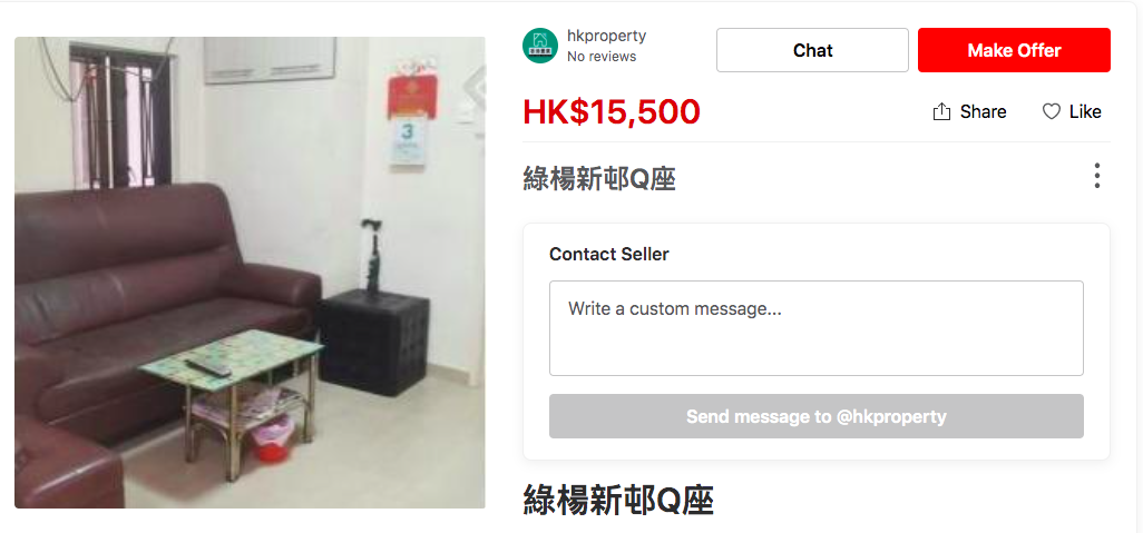Tsuen Wan property by HK property agent, rental flats
