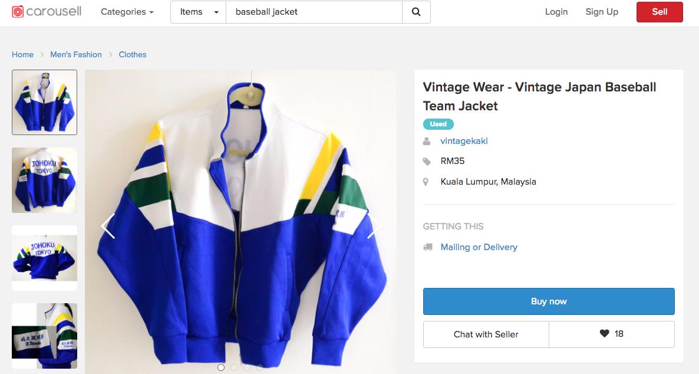 barang secondhand baseball jacket