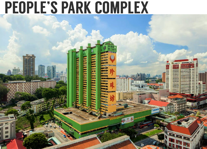 people's park complex chinatown - cheapest condo in singapore
