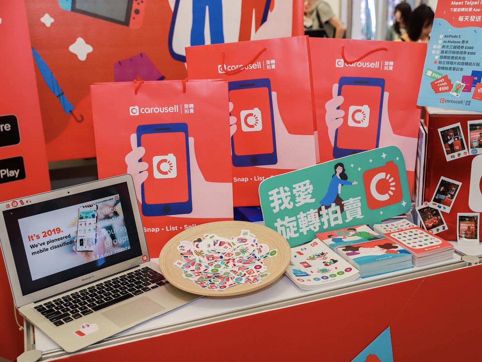 旋轉拍賣 Meet Taipei